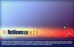 Pantallazo-Iniciando NetBeans IDE